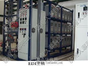 EDI装置 EDI技术 EDI设备