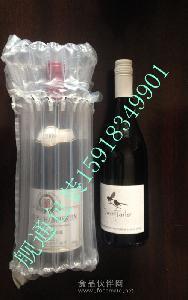红酒气柱袋价格 红酒包装袋生产厂家 气囊充气空气袋 易碎品运输包装