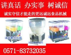 湘潭冷饮机冰水机,湘潭果汁机饮料机