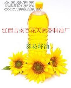 厂家供应纯天然 葵花籽油  葵花油  葵花子油  芝麻油  香油