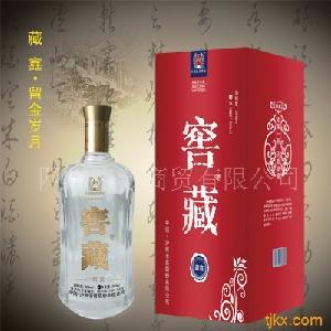 泸州老窖-窖藏系列 · 藏鑫