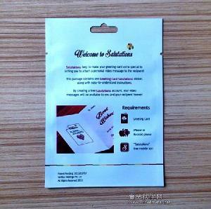 包装袋,手机配件用外包装袋,防潮,彩印,环保,免检