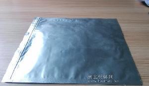防潮铝箔袋,订做防潮铝箔袋,防潮铝箔袋厂家直销