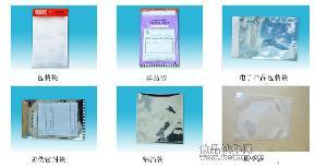 食品包装材料,铝箔袋生产厂家,拉链铝箔袋