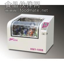 台式振荡培养箱  冷冻摇床 HNY-200B