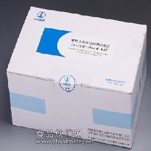 呕吐毒素ELISA快速检测试剂盒 食品真菌毒素试剂盒