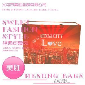 化妆品广告纸袋|白卡横款手提袋|纸袋厂家定制