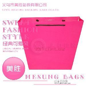 白卡纯色梯形购物袋|服装纸袋|手提袋厂家直销
