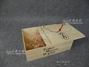 三支装红酒木盒 木质酒盒 实木酒盒 松木红酒盒 工厂订做