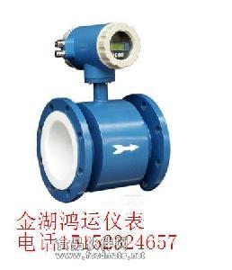 DN900电磁流量计价格 DN900电磁流量计厂家