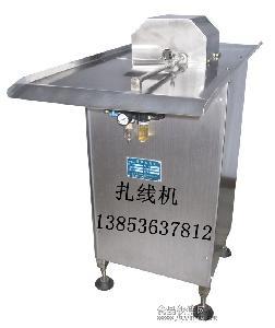 供用康尔KR250单路香肠扎线机