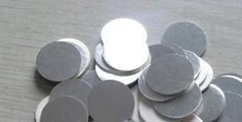 供应瓶盖封口纸 电磁感应垫片 铝膜垫片