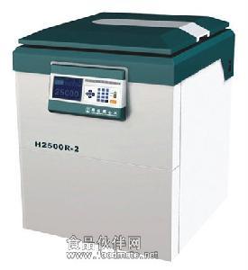 H2500R-2高速冷凍離心機