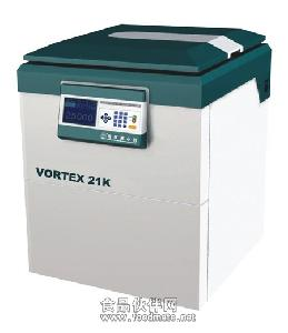 VORTEX21K高速冷凍離心機