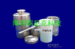 九州娱乐官网、农产品中农药残留检测专用TFM内杯高压消解罐