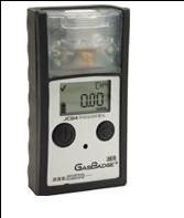 GB90丙烷气体检测仪