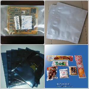 复合铝箔袋,复合食品铝箔袋,复合尼龙铝箔袋