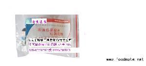 酱油氨基酸态氮检测试剂