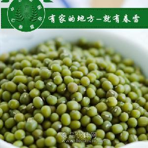 汉阳市五谷杂粮批发*报价之绿豆