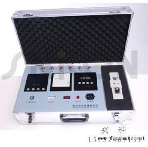 安利逸新净化器配合哪种检测仪器 空检仪