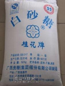 v糖厂糖厂直销桂花牌一级白砂糖-中国广州广东陪玩女小米图片