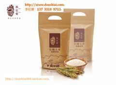 上海有機大米好品質都是愛