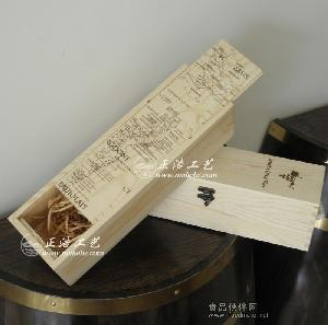 单支红酒木盒 葡萄酒木盒 红酒盒定做