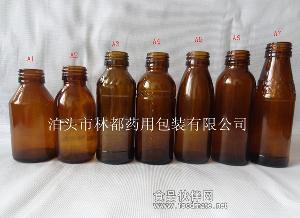 100ml口服液玻璃瓶 止咳糖浆玻璃瓶 棕色玻璃瓶