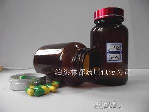 200ml广口玻璃瓶 棕色玻璃瓶 大口瓶