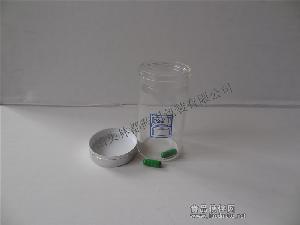 高档透明玻璃广口瓶