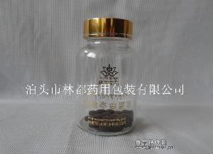 高档广口玻璃瓶 冬虫夏草瓶