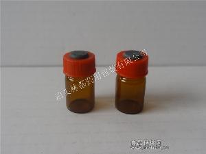 7ml棕色玻璃瓶配丁基胶塞
