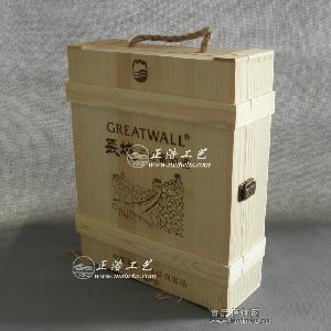 三支装红酒礼盒 木盒 葡萄酒盒 酒盒 木制包装盒