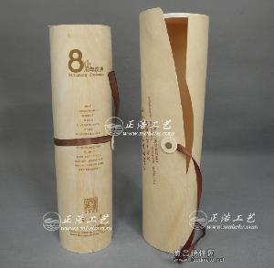 桦木木片盒 软化木皮盒 树皮冰酒木盒 桦木软红酒木盒 厂家定做