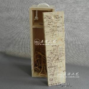 供应单支装红酒木盒 葡萄酒盒 红酒包装盒