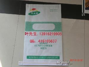 供应新疆甘肃内蒙食葵种子牛皮纸袋