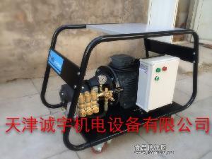 进口泵高压水清洗机