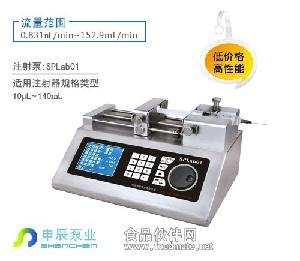 SPLab01 SPLab02 智能注射泵 保定申辰 蠕动泵 泵 河北申辰 申辰