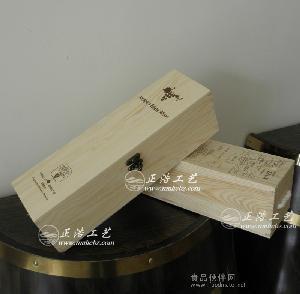单支翻盖红酒木盒松木  红酒礼盒定做 葡萄酒木盒