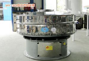 面粉、粉沫专用震动筛机S49-1200系列高服三元旋振动筛