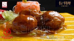 【伍の料理】红烧狮子头冷冻调理包、速食餐包、料理包