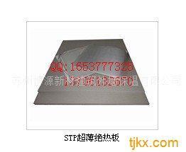 保温板专用高阻隔袋 保温板专用真空袋 真空保温板专用袋
