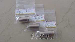 经济型透析袋,进口透析袋 7000      25mm