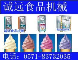 北京冰激凌机,北京冰淇淋机价格实惠