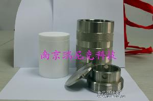 重金属元素铅检测专用消解罐