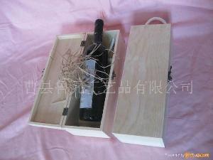 红酒包装木盒