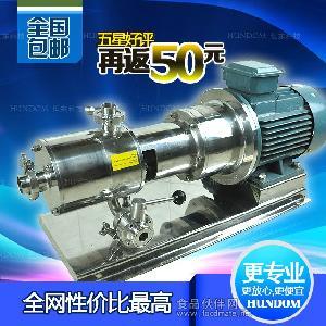 不锈钢管线乳化泵,均质机, 高剪切乳化泵,间歇式分散乳化泵3型
