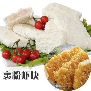 裹粉虾排 餐饮 油炸食品 冷冻食品 绿色食品 健康食品 美食