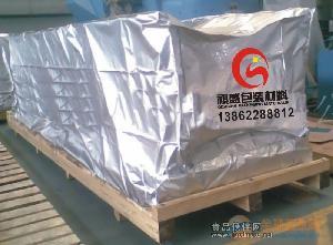 苏州防潮铝箔袋