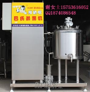 奶吧牛奶杀菌机,鲜奶吧机器,牛奶消毒设备